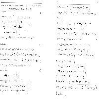Σύνθεση  του  Αλέκου  Μπατζάνου  σε  ήχο  βαρύ  του  σκληρού  διατόνου